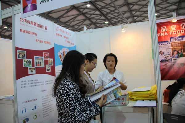 中国教育装备采购网携精美杂志 亮相第六届慕尼黑上海分析生化展
