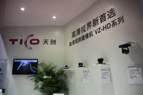天创VZ-HD系列产品
