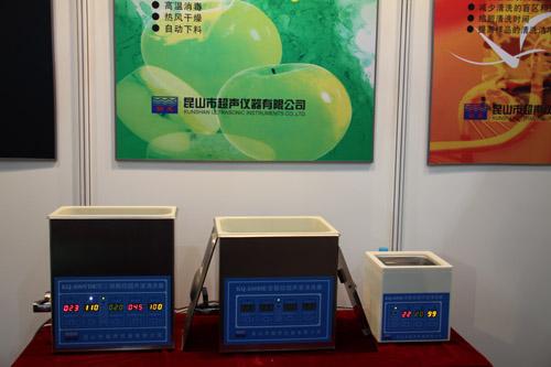 超声仪器设备展示