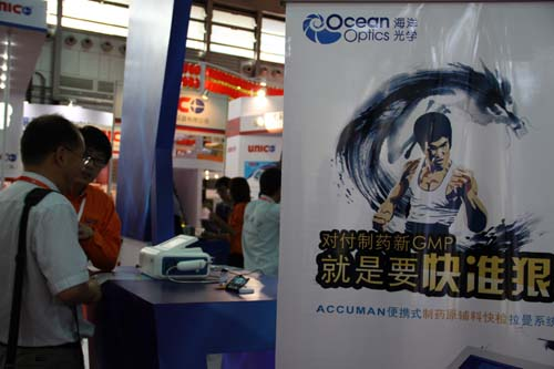 海洋光学以中国功夫示人 出征2012慕尼黑上海分析生化展