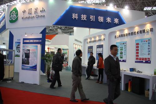 中国昆山科技引领未来