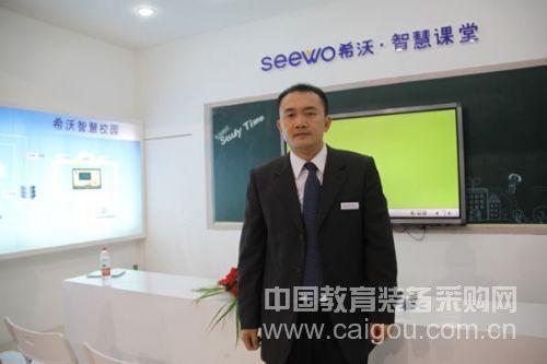 打造中国的Facebook——2012昆山国际新教育装备展专访视睿科技副总经理黄明寒