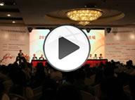 2013中国高校图书馆发展论坛开幕式