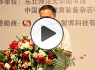 2013中国高校图书馆发展论坛大会总结