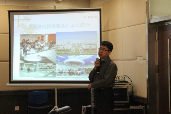 中国现代教育装备杂志社副社长兼执行主编张鹏先生