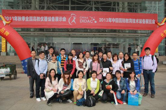 北京地区职业院校轨道交通专业的教师代表合影